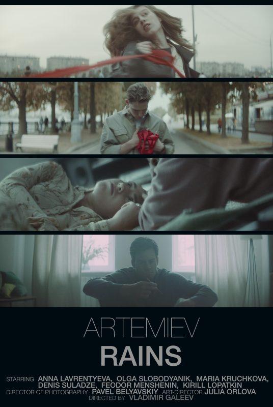 ARTEMIEV2 POSTER