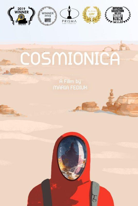 COSMIONICA-poster_laurels