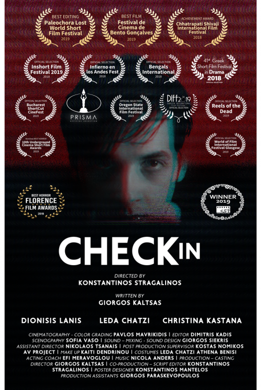 check_in_poster